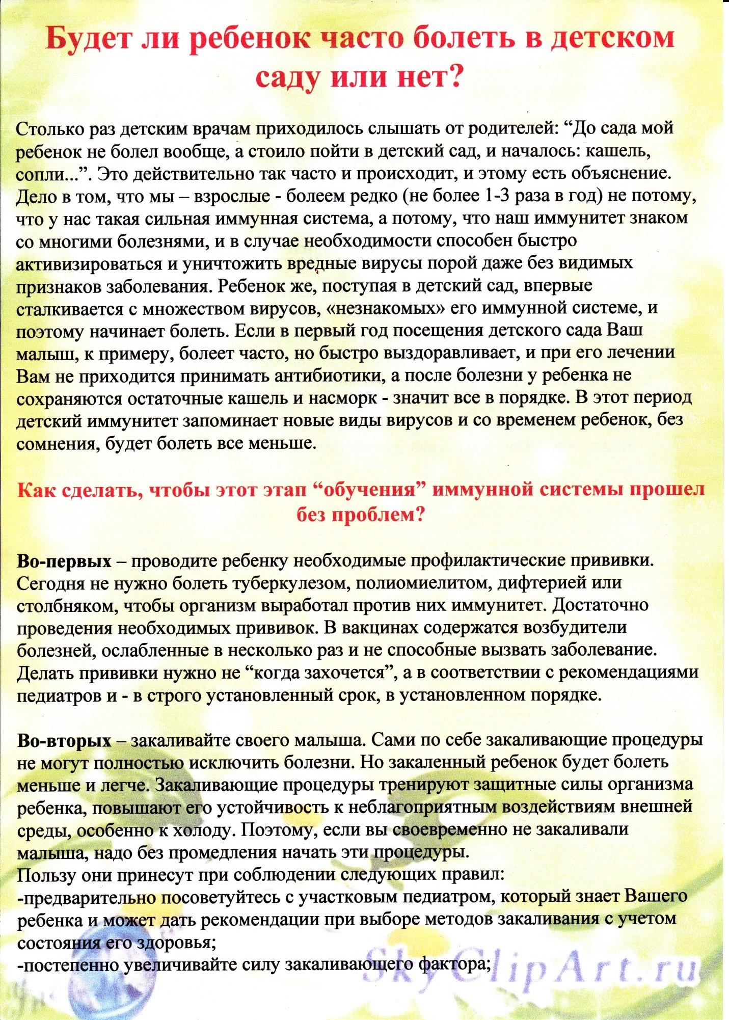 ПЕСНИ МАЛЕНЬКИХ ЗВЕРЯТ